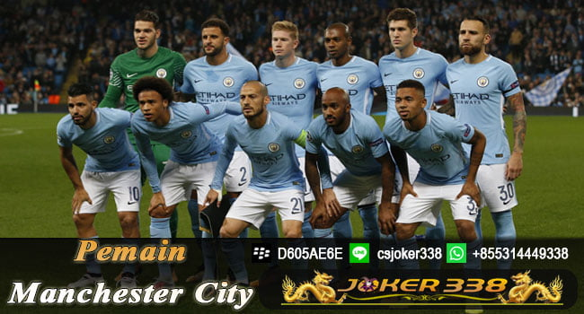 Daftar Skuad Manchester City 2017-2018